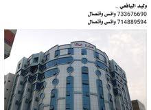 شقه للايجار في الشيخ 4 قرف 150.000