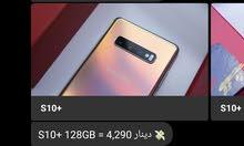 Samsung s10 plus  شبه جديد للتبديل بجهاز مع فرق