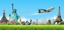 مطلوب موظفة حجز تذاكر في وكالة سفر وسياحة
