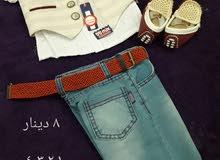 ملابس اطفال تركيه الحبه بسعر الجمله
