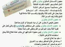 منتجات صحية