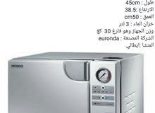 جهاز اشعة ايطالي + جهاز تعقيم إيطالي للبيع بسعر مغري
