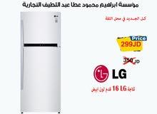 ثلاجة LG  موديل 422W