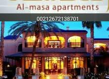 فلل راقية 00212672138701 المغرب