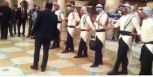 فرقة زفات اردنية فلسطينية ومصرية وسورية