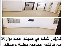 للايجار شقة في مدينة حمد من غرفتين ب 220 دينار
