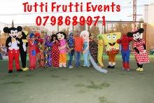 مهرجانات أطفال وافتتاح محلات