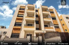 149 sqm  apartment for sale in Amman
