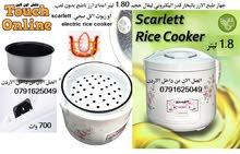جهاز طبخ الارز بالبخار قدر اليكتروني تيفال حجم 1.80 ليتر اعداد ارز ناضج بدون تعب او زيوت اكل صحي