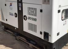 مولد ديزل كهرباء 2020  45 كيلو بايت