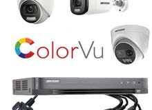 CCTV Security Camera System With Mobile View