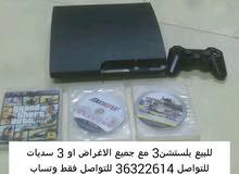 للبيع بلستشن3 مع جميع الاغراض او كم سيدي للتواصل فقط وتساب 36322614