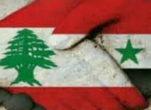 لبنانية الجنسية مقيمة في عمان أبحث عن عمل إداري