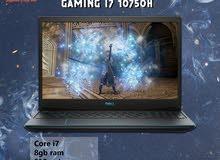 لابتوب الجيمنج الاحترافي من ديل  DELL G3 gaming i7 10750h