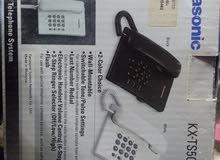 telephone panasonic