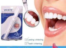 قلم تبييض الاسنان