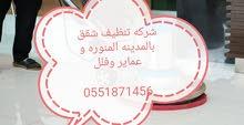 شركه تنظيف خزانات وشقق بالمدينة المنورة