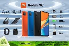 شاومي Redmi 9C ( اختر هديتك المفضلة عند الشراء )