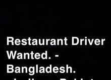 Restaurant Driver Wanted - Bangladesh - Indian - Pakistan