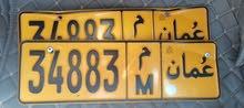 رقم سياره خماسي للبيع رمز واحد