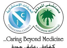 KHCC HOSPITAL