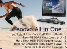 جهاز كمبيوتر Lenovo All In One