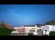 موقع ممتاز لأي مشروع سياحي بولاية مسقط