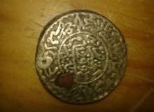 قطعة نقدية قديمة سنة1299