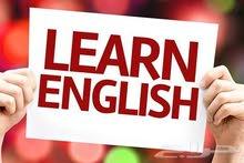 مدرس لغة انجليزية خاص بالرياض خبرة 8سنوات