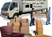 نقل وفك وتركيب الأثاث والمكاتب لتواصل 34305649
