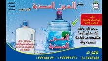 الباحة توصيل المياه للمنازل العين العذبة