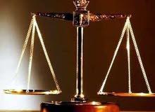 #مطلوب معقب او محامي لترويج معامله سجين سياسي