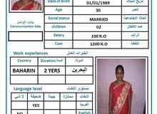 نقوم بجلب. أيدي عاملة من الجنسيه الهنديه حيدر أباد بسعر 1200 ضمان 6 شهور مدة الاستجلاب 3 أسابيع