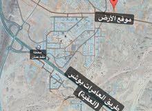 ارض سكني تجاري مرتفعات العامرات الثامنه قرب محطة نفط عمان