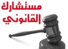 محامي ومستشار قانوني مجاز لدى كافة المحاكم