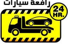 A Van is available for sale in Muscat