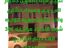 More rooms Villa palace for sale in Mubarak Al-Kabeer