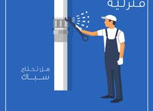Plumber Maintenance by Filipino أعمال سباكة