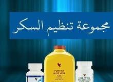 لتخلص من مرض السكري