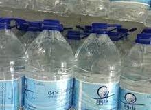 ماء زمزم للبيع