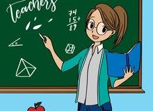 مطلوب معلمات لمركز ثقافي في إربد