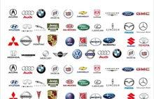 للبيع (طربال )غطاء جميع السيارات متوفر جميع المقاسات سعر الطربال 180