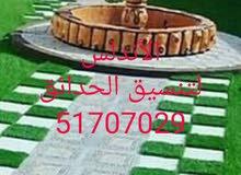 الأندلس لتنسيق الحدائق 51707029