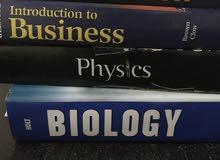 كتب القسم الامريكي .. american section books (all)