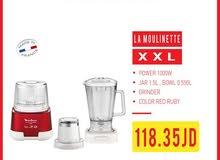 مولينت مولينكس DP806G10