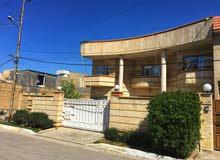 بيت 300متر بغداد حي الحسين