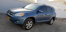 Used 2011 Toyota RAV 4 for sale at best price