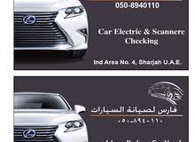 صيانة سيارات كهرباء