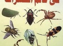 مكافحة الحشرات بأقوى المبيدات