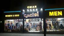 محل ملابس روعة للبيع